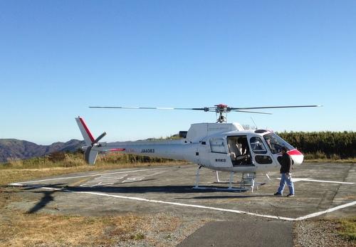 ヘリコプター箱根遊覧