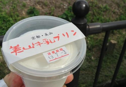 美山牛乳プリン