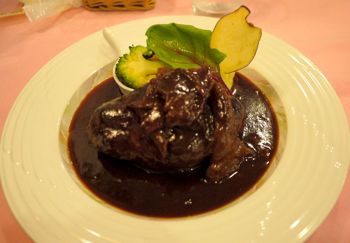 洋灯舎 豊後牛のハンバーグステーキ