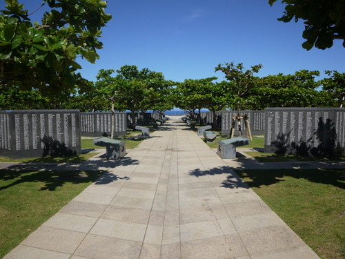 沖縄戦没者墓苑