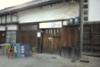 鞆の浦 @ cafe(鞆の浦 a cafe)