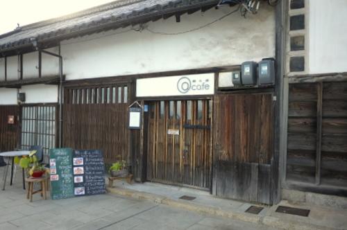 鞆の浦 @ cafe
