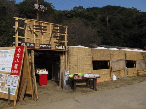 仙酔島のカキ小屋