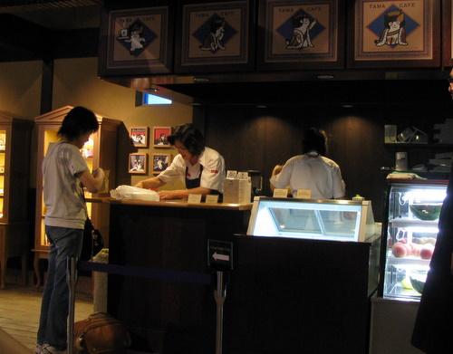 たまカフェ